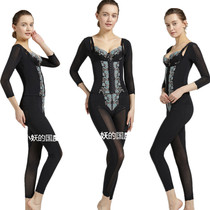 The new Antiniana body Manager plastic clothes Beauty salon genuine long-sleeved long-strap pants length three-piece set