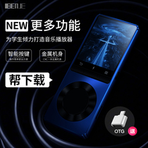 Bing Jie MP3 player students listen to girls student students high School small cute mp4 touch screen ultra-thin MP5 portable mp6 look at the novel listen to the song Oracle out P3 e-book P4
