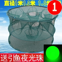 Shrimp cage lobster net fishing God with automatic folding fishing net fishing net tools catch fish magic hand scattered net large