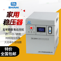 Shanghai Peoples Regulator 5000w 5kw3kva3000w fully automatic high-precision computer output 220V