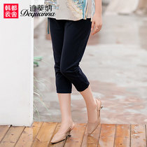 Mother loaded summer decoration body micro-bomb pants in the elderly womens pants elastic waist middle-aged pants wq8349