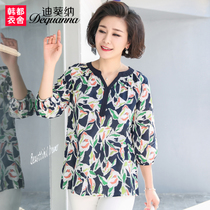 Large size middle-aged mother loaded 2019 summer new middle-aged womens cotton shirt thin T-shirt WD7374 Xuan