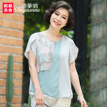 Di Kwai na mother loaded summer new middle-aged women middle-aged womens shirt summer short-sleeved T-shirt wq7540 Feng