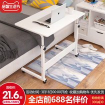 Simple small table home desktop computer table student dormitory removable bedside table bedroom simple lift desk