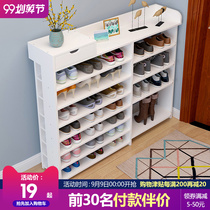 Shoe rack simple household economical space-saving shoe cabinet door small shoes shelf dormitory multi-layer dust-proof storage shelf