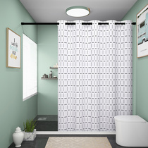 Dry and wet separation magnetic shower curtain suit bathroom bathroom waterproof cloth shower partition retaining bar free punch hanging rod