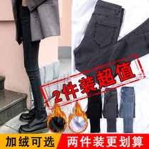 Smoke gray jeans female 2019 autumn and Winter new high-waisted pants slim slim skinny plus velvet pencil pants