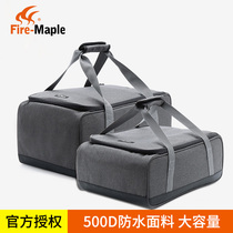 Fire Maple outdoor picnic multi-purpose storage bag stove cooker gas tank portable self-driving camping bag hand bag