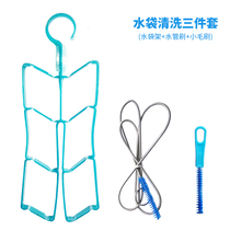 Outdoor water bag liner cleaning three sets of cleaning brush cleaning companion maintenance water bag water nozzle cleaning brush