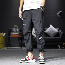 Summer casual pants Japanese loose overalls men Tide brand Fat large size Beam feet nine pants male Korean version of the trend