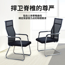 Office chair high back chair home student meeting chair modern minimalist computer chair bow mahjong chair stool