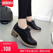 British small leather shoes womens autumn and winter 2019 new wild Korean version of the thick with single shoes women tendon shoes