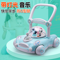 A B baby baby walker trolley children light adjustable speed music to help step toy 6 7-18 month music