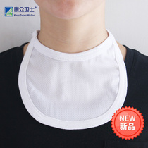 Laryngeal mask tracheotomy after the special dust-proof dust-proof dust-proof curtain air-cut rehabilitation Kang Zhong brand