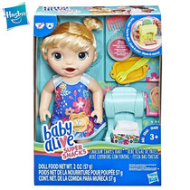 Hasbro Naughty Baby baby alive simulation doll talking girl child play house baby toys