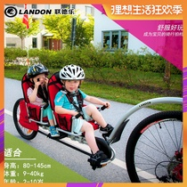 United De music parent-child bicycle trailer childrens trailer Mountain Parent-Child Car mother and child car Children double riding men and women
