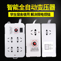 College student dormitory dormitory transformer High-Power Power Limited socket plug board automatic waveform converter