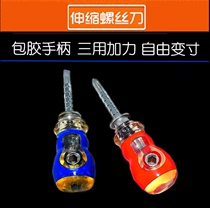 Mini screwdriver small screwdriver 1 inch screwdriver small retractable small carotid repair tools