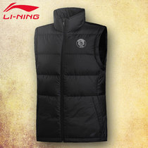 Li Ning Down Vest Mens sportswear 2018 autumn and Winter new round neck sleeveless sports casual wear waist vest