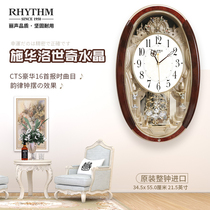 Lisheng wall clock living room European pastoral music newspaper silent clock creative fashion modern whole point clock.