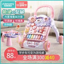 Baby walker trolley anti-O-leg anti-rollover multi-functional baby toys learning artifact Walker girl