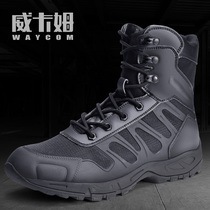 New Maghreb Boots men ultra Light shock absorber special wear combat boots Marine boots outdoor Desert Tactical Boots