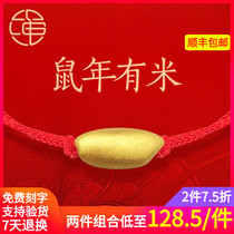 999 Pure Gold transfer beads rat female Year of the year of the rat has a rice bracelet hard gold pure gold red rope bracelet
