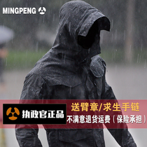 Archon spring and autumn spy Tactical Jacket male m65 outdoor military fans in the long section of the waterproof trench coat