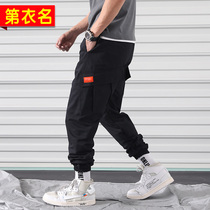 Men's pants trend Korean version of the foot loose large size Spring New Youth Students large pocket overalls