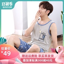 Mens pajamas summer cotton short-sleeved thin section vest teen cute mens summer home service cotton suit