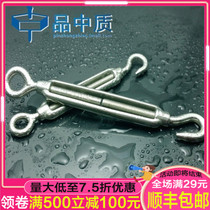 Stainless steel basket screws steel rope tensioners tighteners open basket screws M12