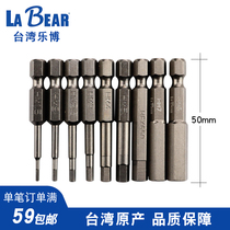 Taiwan Labear le bo import S2 alloy steel magnetic electric screwdriver Hexagon within the six-party batch head impact resistance