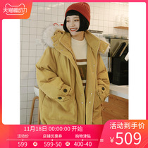 omont egg tarts home retro hooded detachable fur collar down jacket school girl casual warm jacket winter