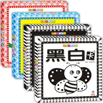 Black and white vision to stimulate the card newborn baby early education card baby toys color cognitive flash card 0-6 months 3 years old