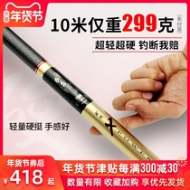 Japan imported carbon traditional fishing rod super light super hard 8 10 11 12 13 M Three River Fish hand fishing rod