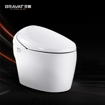 Germany Berang Alison series no box that is hot one smart toilet fashion smart toilet