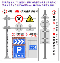 Diameter 60cm road speed limit 5 km traffic signs aluminum reflective signs custom construction limit high card