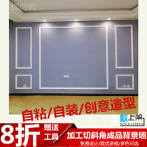 pvc decorative lines custom cutaway finished self-adhesive TV background wall border shape European frame Edge strip