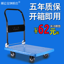 Handling treasure shelf trolley pull cargo flatbed small trailer Portable Folding Home portable mute car