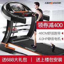 Qimaisi treadmill home multi-function folding electric ultra-quiet fitness equipment intelligent