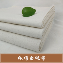 Canvas fabric cotton cotton white canvas fabric thickened cotton industry rough canvas tablecloth handmade diy