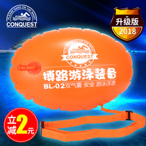 Fight Road adult children swimming equipment water sleeve suit men and women swimming ring arm ring floating floating buoys life-saving ball