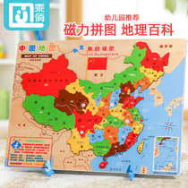 Magnetic China World Map puzzle children puzzle Force 3 development 4 girls 6 boys 8 years old wooden magnetic toys