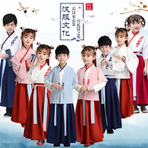 Hanfu Girls Primary School students Chinese school clothes boys open pen ceremony costume childrens book childrens clothing three characters classic costume male