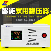 West voltage regulator 220V automatic home 1500w computer TV refrigerator wall furnace small power supply
