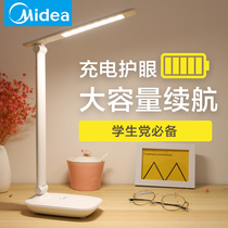 US desk lamp eye desk dormitory bedroom bedside rechargeable led college students to protect the vision of small reading lights