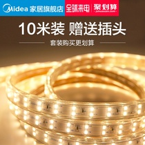 Midea lamp with led three-color color Home Outdoor Waterproof ceiling indoor super bright soft light bar living room Line light bar