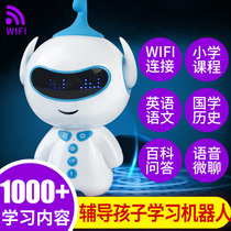 Children early education intelligent robot toys voice dialogue wifi girls and boys Family Learning Machine small valley white Huba