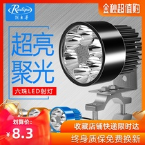 Genuine sharp Li PU electric lamp super bright light bulb 12V80V motorcycle modified external built-in led headlight
