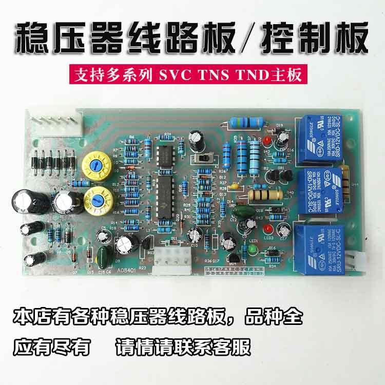 Hand & Power Tool Accessories Tools Welding Machine Circuit Board Igbt Welder Control Panel 315 Control Panel Qingdao Welding Machine Circuit Board